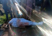 Burial Video Of EndSARS Protester Jimoh Isiaq Who Was Shot By Police In Ogbomosho