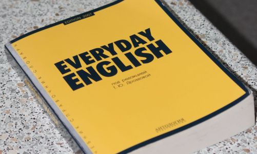 Online Tools For Studying English