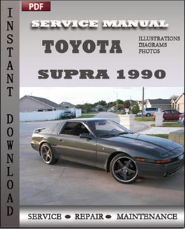 Toyota Supra 1990 manual