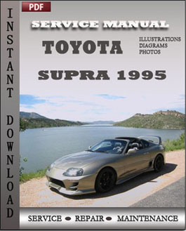 Toyota Supra 1995 manual