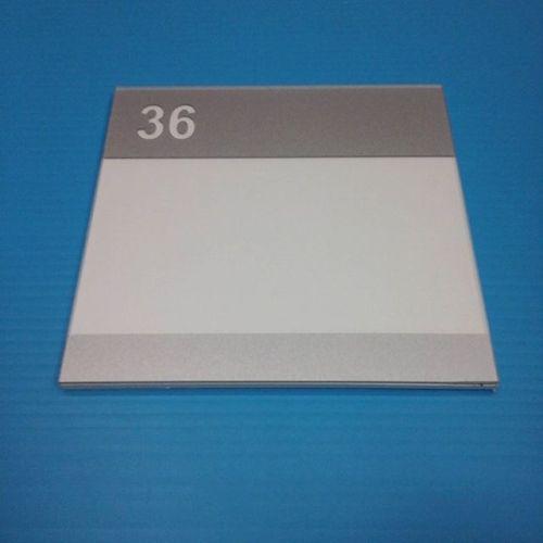 Room # sign, non glare plexi & pvc