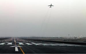 CH2M HILL Completes Middle East Airport Project