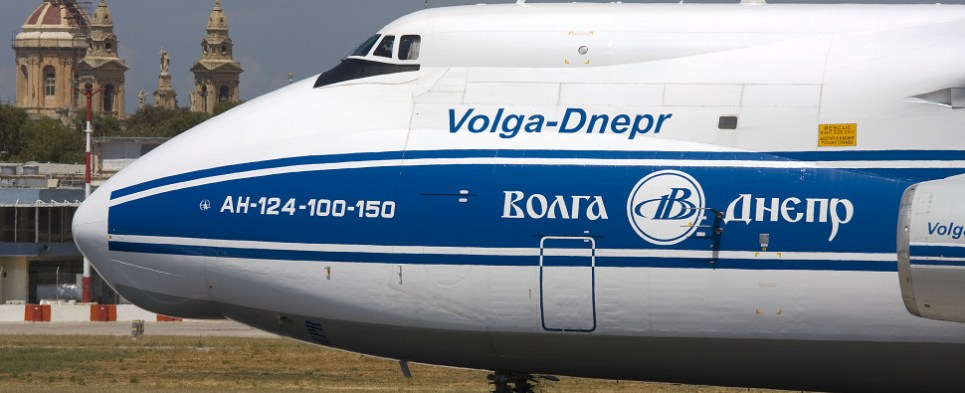 Volga-Dnepr Airline's logistics division has been making a name for itself by delivering international shipments of export cargo and shipments of import cargo to projects in remote areas.