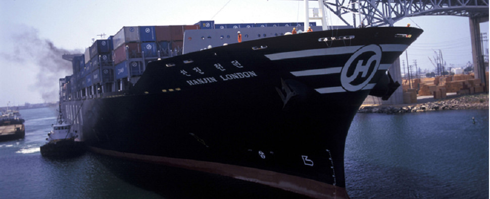 Hanjin collapse will affect shipments of export cargo and import cargo in international trade.