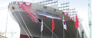 Ocean Carrier OOCL Christens Largest Containership
