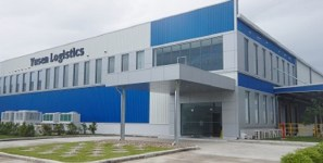 New Yusen logistics facility handles shipments of export cargo and import cargo in international trade.