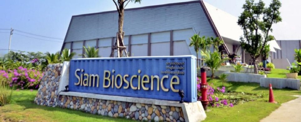 Siam Bioscience wants more shipments of export cargo and import cargo in international trade.