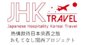 JHK Travel