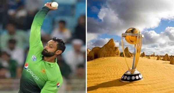 Major boost for Pakistan ahead of World Cup 2019 as ...