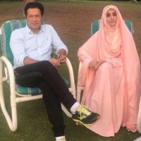 Imran Khan wife Bushra Maneka