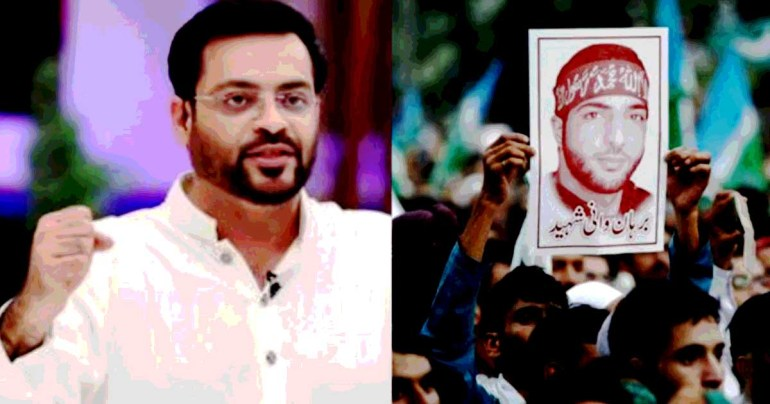 Image result for aamir liaquat film debut