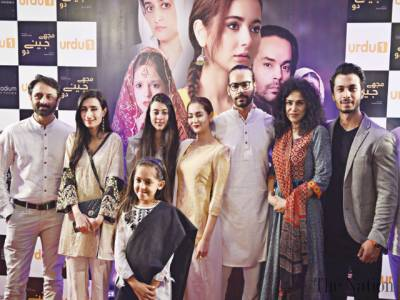 Pakistani soap operas highlight social issues to break