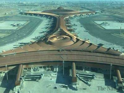 The New Islamabad Airport is open and people are confused