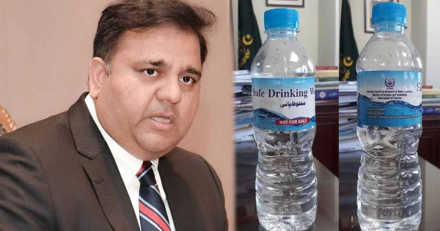 Image result for safe drinking water in pakistan by govt. fawad chaudhry