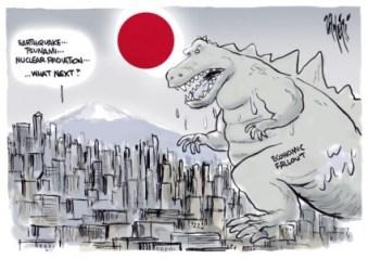 Japanese economic bust