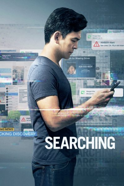 DownloadSearching 2018 Movie MP4