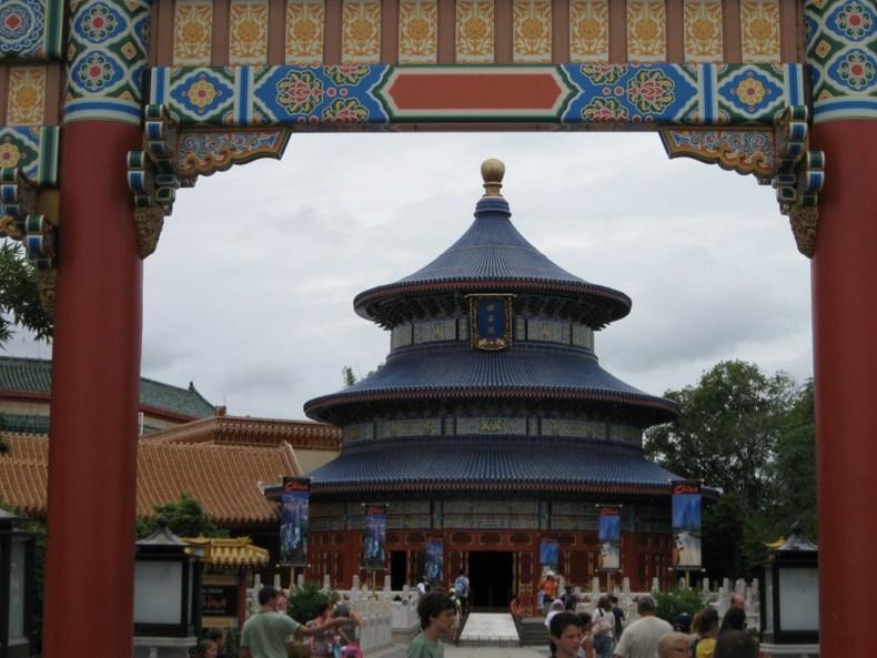 Epcot China