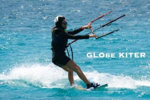 "alt:""supervision con Globe Kiter"""