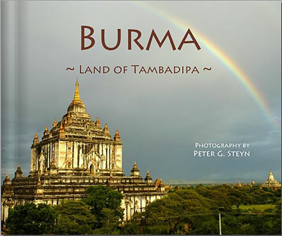 This is a journey through Burma, the Land of Tambadipa. It starts in Rangoon and then goes north along the shores of Inle Lake. From here the journey heads further north through Mandalay and up to the small village of Katha. A 24-hour boat trip on the mighty Ayerawaddy River goes through the Land of Copper (Tambadipa) and then back to Rangoon.