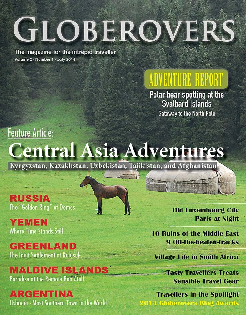 Globerovers Magazine July 2014