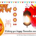 Happy Pohela Boishakh and Ramadan Mubarakh