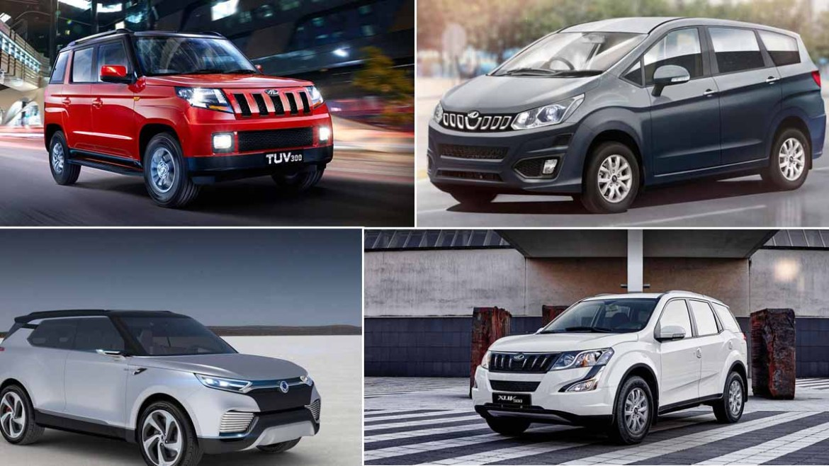 Mahindra-to-show-their-new-lineup-in-upcoming-Auto-Expo-2018.jpg