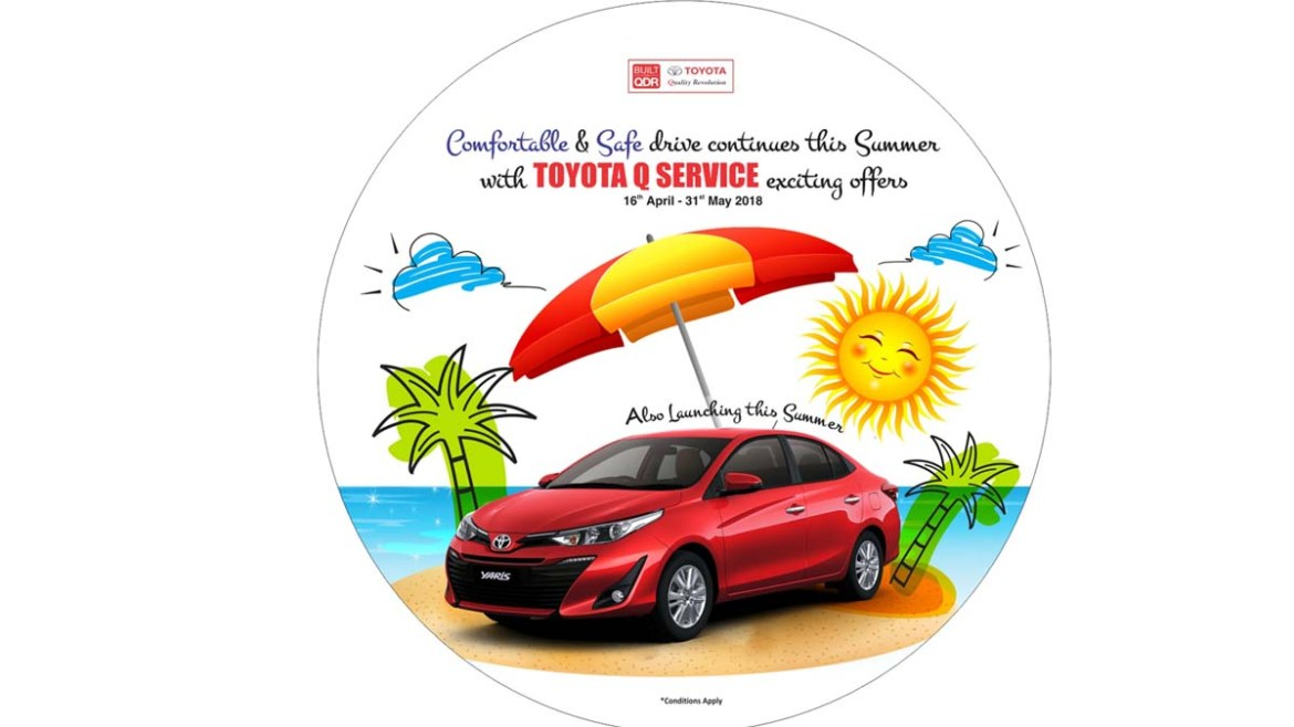 Toyota Summer Service Campaign 2018