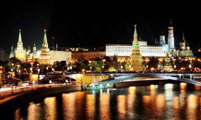 Ночная-Москва