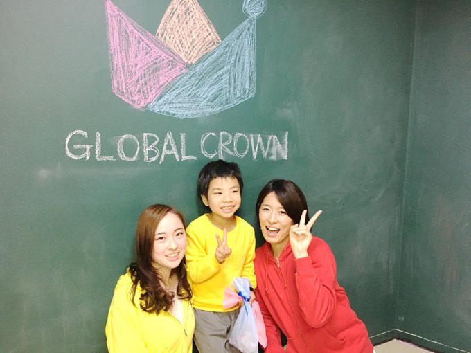 子供向けオンライン英会話比較ブログ CROBAL CROWN(グローバルクラウン)