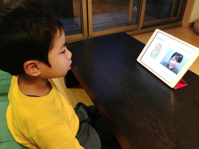 ブログ:子供オンライン英会話比較 GLOBAL CROWN(グローバルクラウン)編レッスン中の風景