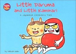おすすめ英語絵本:だるまちゃんとかみなりちゃん 英語版(Little Daruma and Little Kaminari)