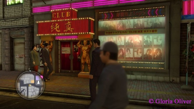 Yakuza 0 - Interesting club front