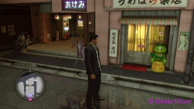 Yakuza 0 - Kappa Statue