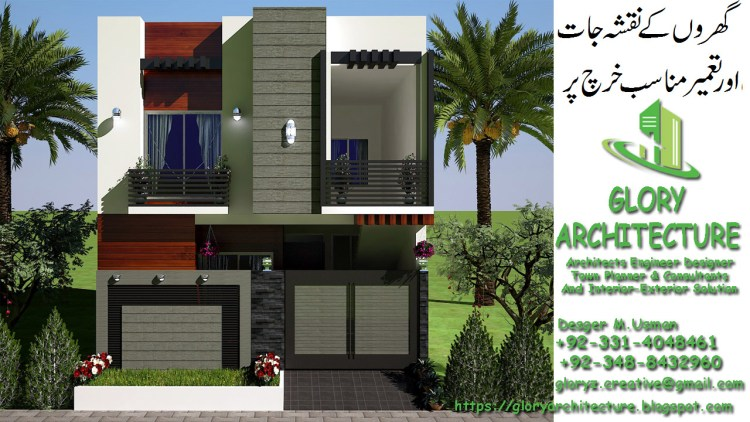 house elevation, house plan, house desing