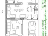 25×50 House plan, 5 Marla House Plan