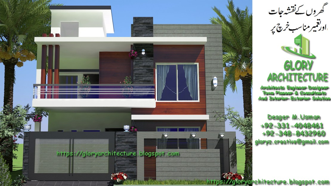 30x60 islamabad house front elevation