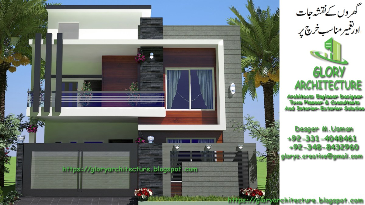 Front Elevation 30 60 : Islamabad house front elevation glory architecture