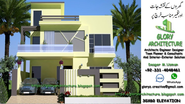 35x70 Modern House Front Elevation