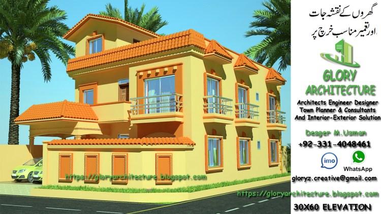 40x80 corner house elevaitoon