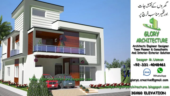 40×80 Modern Corner House Elevation
