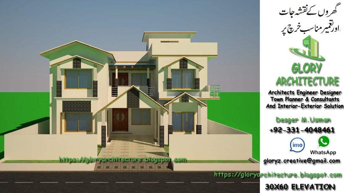 12 marla house elevation