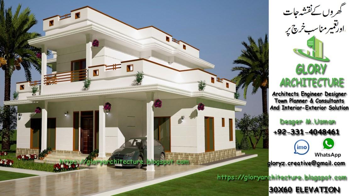 40x80 new style house elevaiton