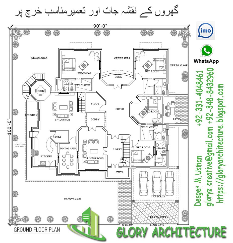 2 kanal house plan, 90x100 house plan