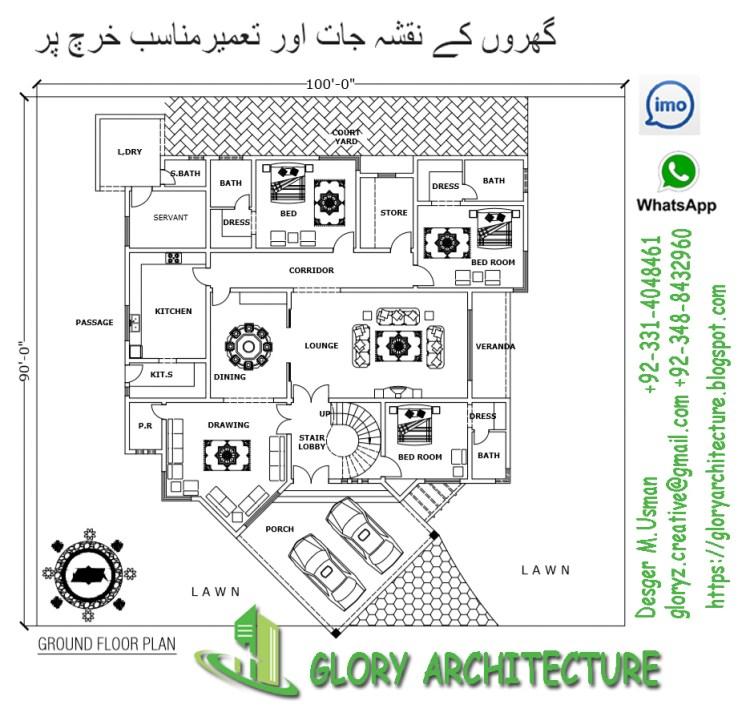 2 kanal house plan , 100x90 house plan