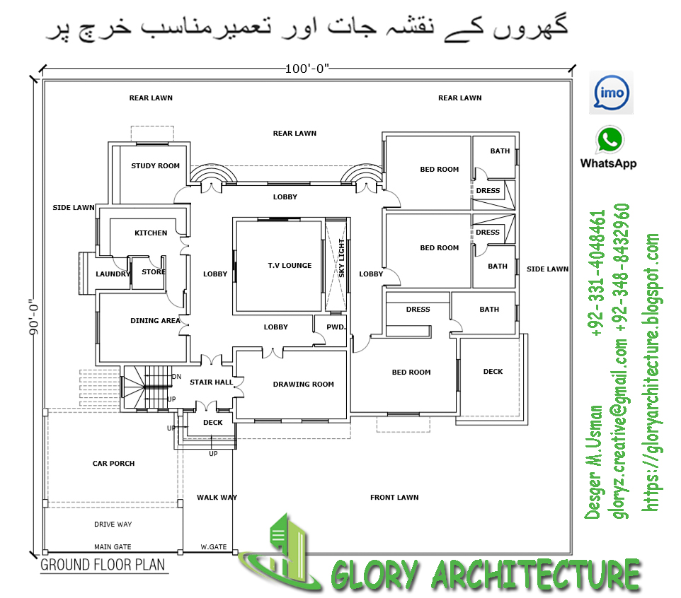 100x90 house plan in islamabad pakistan