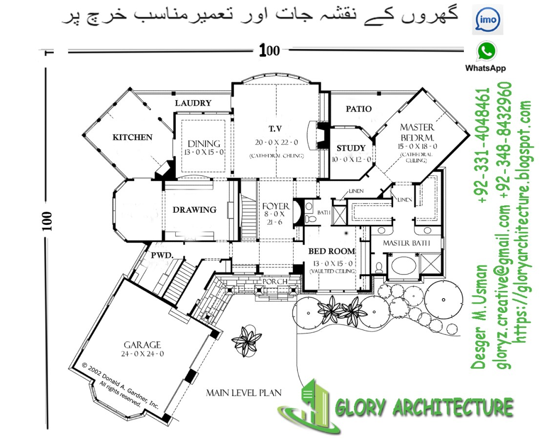 100x100 house plan in lahore