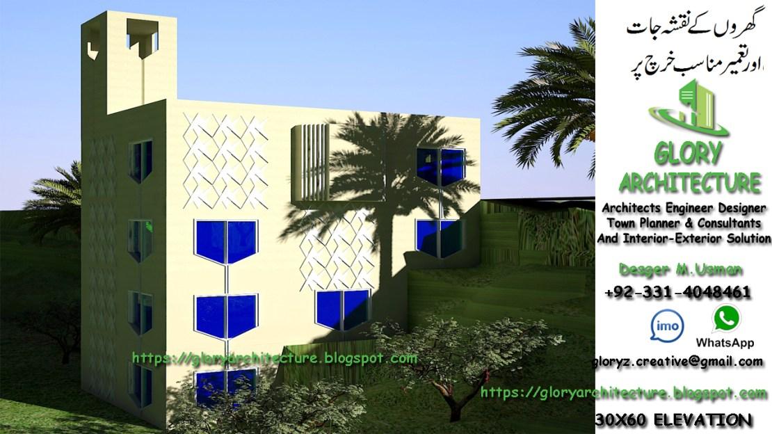 small modern masjid design in pakistan