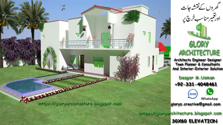 gulberg green farmhouse design