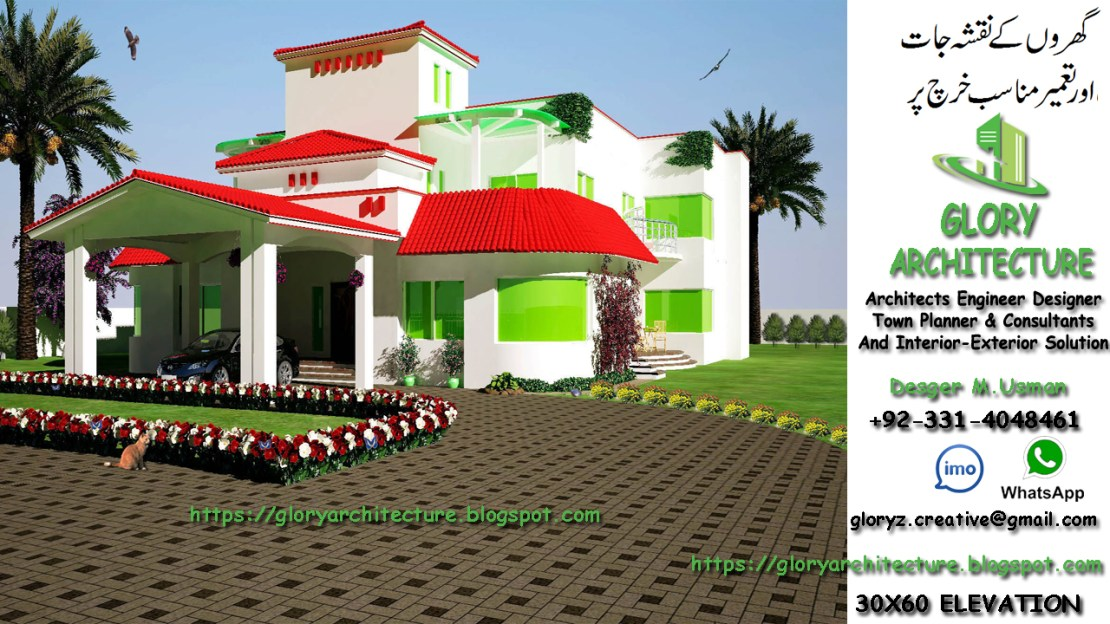 gulberg green farmhouse design