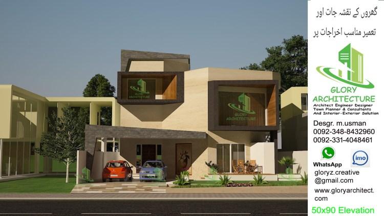 1 KANAL MODERN HOUSE ELEVATION